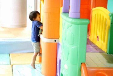 2歳児が安心して楽しめる遊び場は?実体験からオススメをご紹介