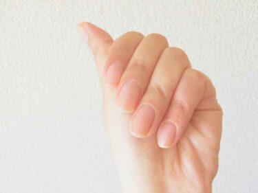 自爪のネイルベッド(ピンク部分)を育てて伸ばす方法とコツ